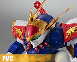 PV10402  Ryujinmaru (PVC)