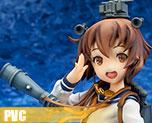PV7082  Yukikaze (PVC)
