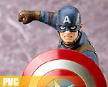 PV6216 1/10 ARTFX+ Captain America Civil War (PVC)
