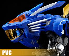 PV10973 1/72 Blade Liger (PVC)