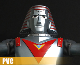 PV9942  Giant Robo (PVC)