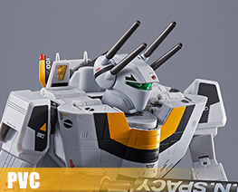 PV10877  First Limited Version VF-1S (PVC)