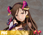 PV6596 1/7 Minami Nitta Sleeping Little Devil Version (PVC)