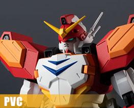 PV12204  Gundam Heavy Arms (PVC)