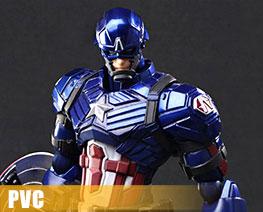 PV10892  Captain America (PVC)