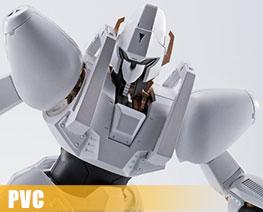 PV10244  L-Gaim (PVC)