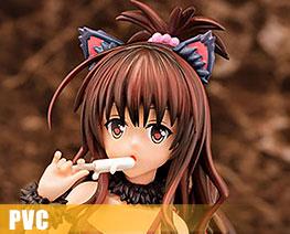 PV9583 1/7 Yuki Mikan (PVC)