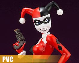 PV7777 1/10 Harley Quinn Animated (PVC)