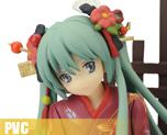 PV2767  Dreaming Birds Hatsune Miku (PVC)