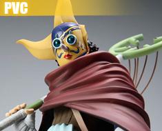 PV0127 1/8 Soge King (PVC)