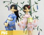 PV1357  Kafuka Fuura & Chiri Kitsu (PVC)