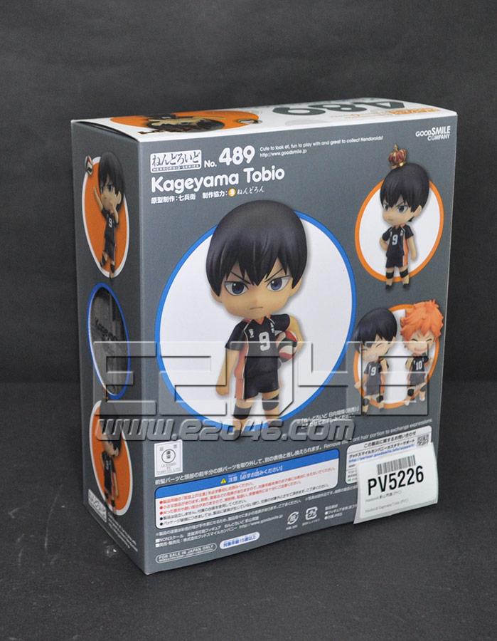 Nendoroid Kageyama Tobio (PVC)