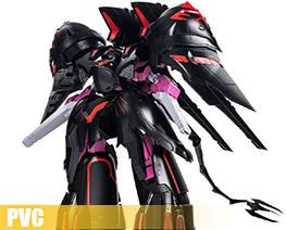 PV7798  Black Salena (PVC)
