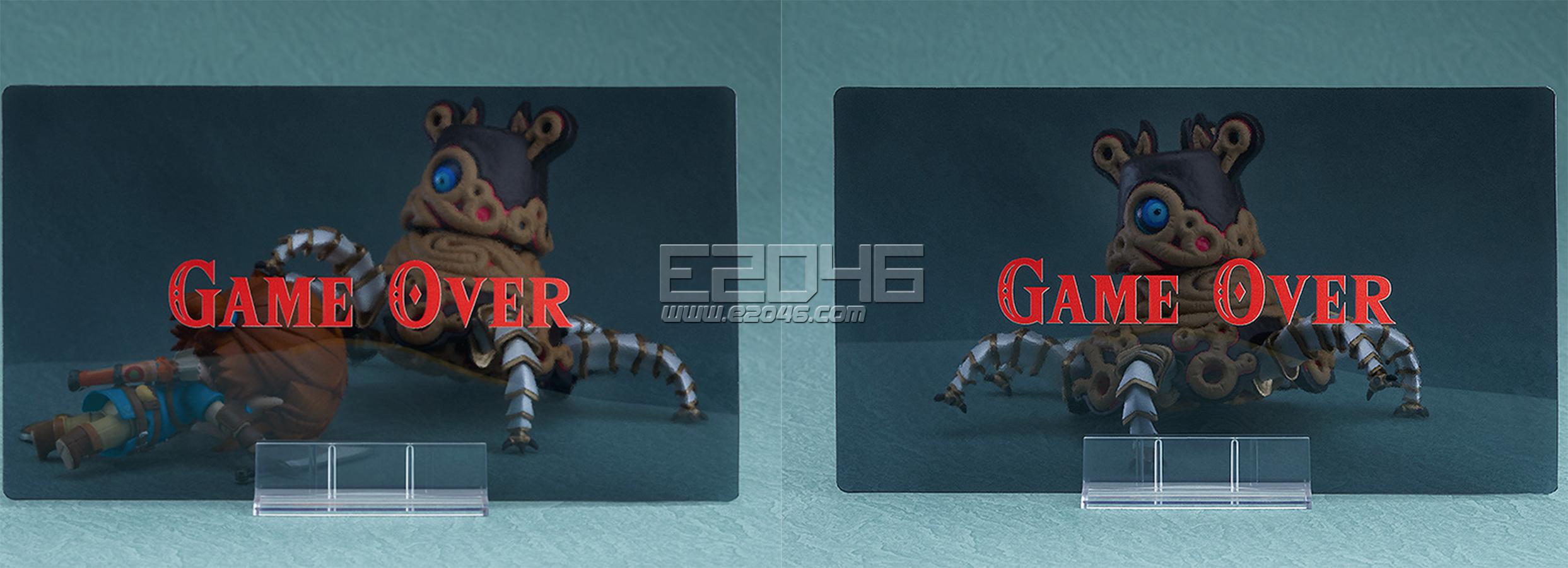 Nendoroid Guardian (PVC)