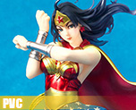 PV4173 1/7 Armored Wonder Woman (PVC)