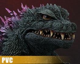 PV12211  Godzilla 2000 Regular Circulation Version (PVC)