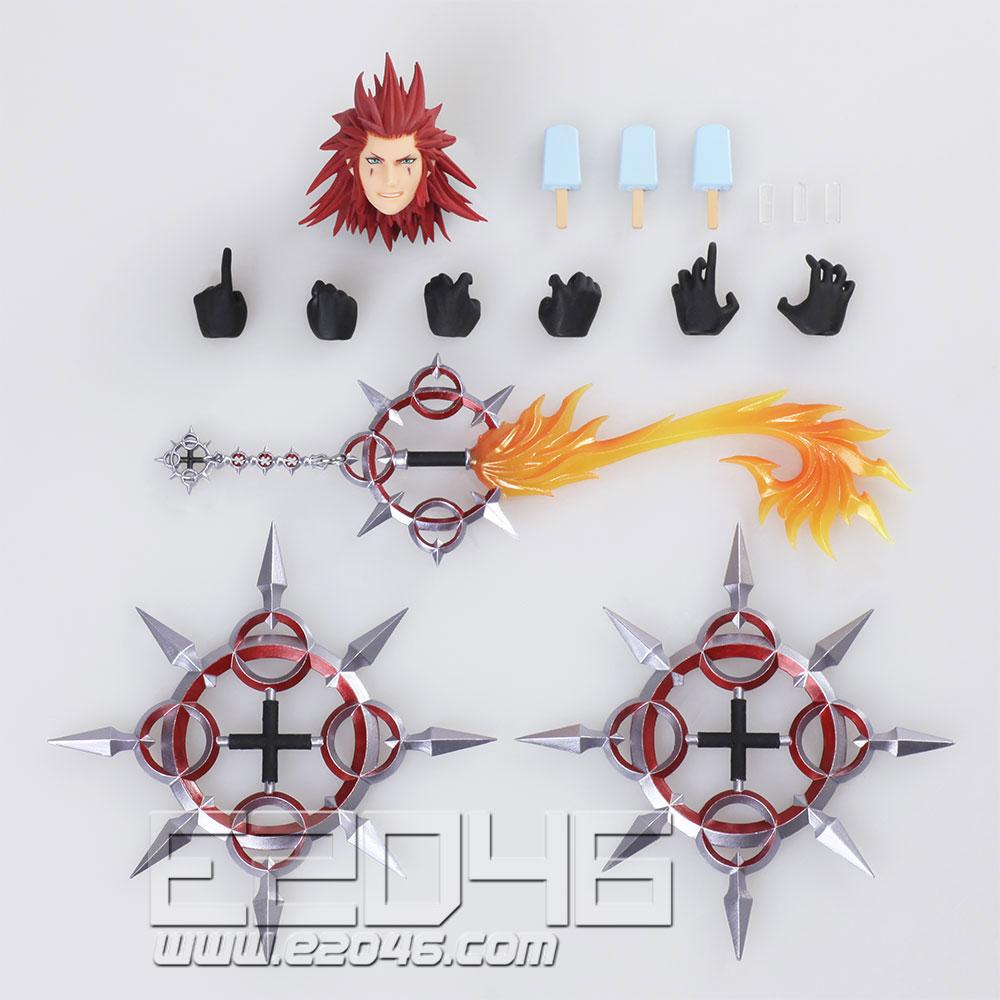 Axel (PVC)