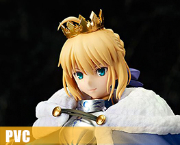 PV11451  Altria Pendragon Deluxe Version (PVC)