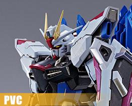 PV10434  Freedom Gundam (PVC)