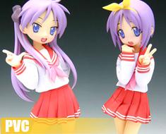 PV0800 1/12 Kagami Hiiragi and Tsukasa Hiiragi (PVC)