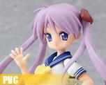 PV1128  Kagami Hiiragi (PVC)