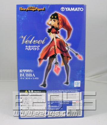 Velvet (PVC)