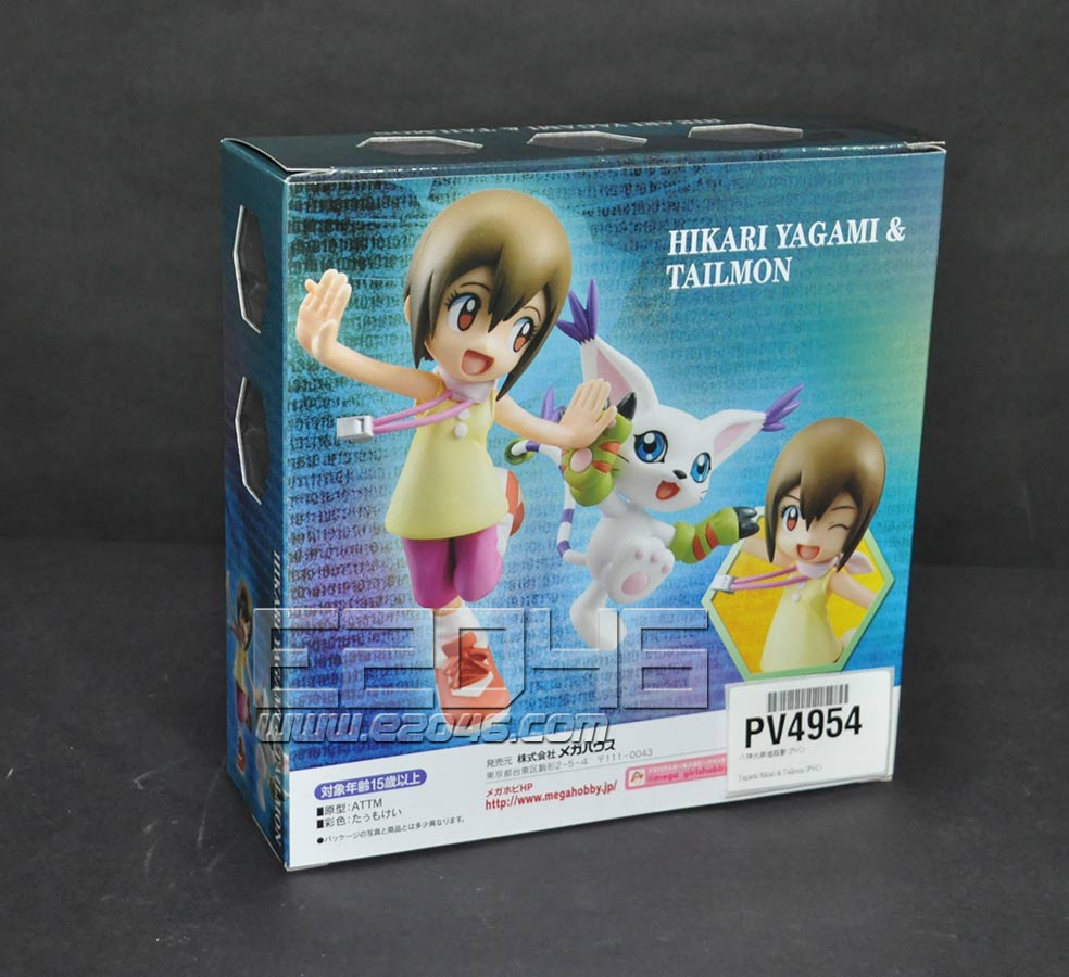Yagami Hikari & Tailmon (PVC)