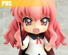 PV0690  Nendoroid Louise (PVC)