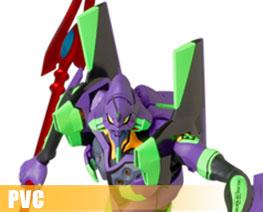 PV12005  EVA-01 (PVC)