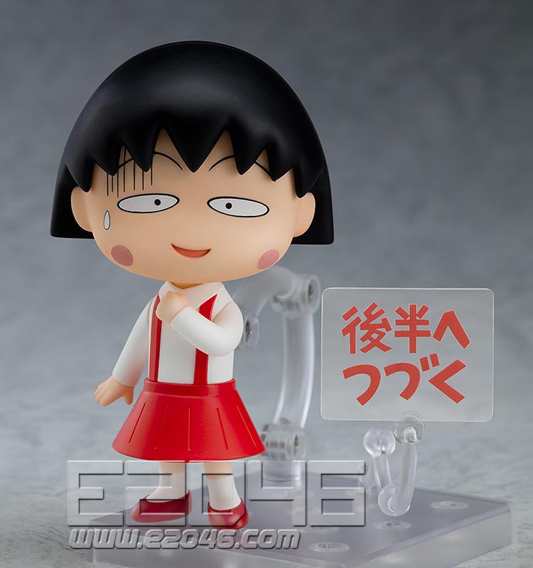Nendoroid Chibi Maruko-chan (PVC)