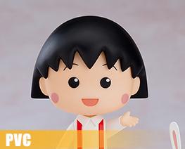 PV11691  Nendoroid Chibi Maruko-chan (PVC)