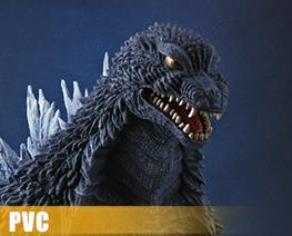 PV11588  Godzilla (PVC)