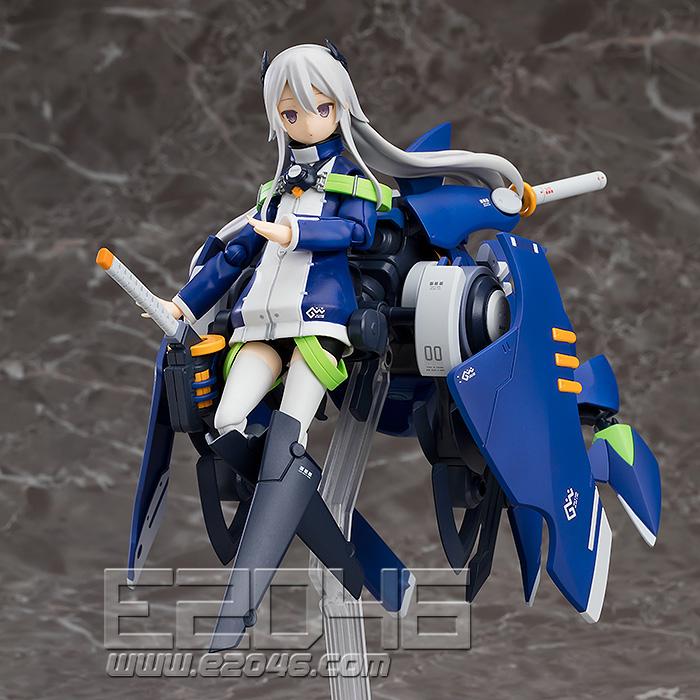 Mio & Type 15 Version 2 (PVC)