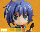 PV3301  Nendoroid Sendou Aichi (PVC)