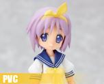 PV1072  Tsukasa Hiiragi Summer School Uniform ver. (PVC)