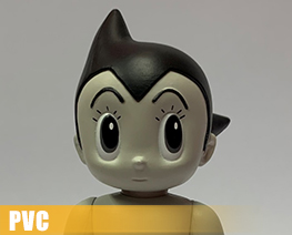 PV10552  Astro Boy Standing W Pattern Gray Version (PVC)