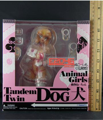 Dog Bonnie (PVC)