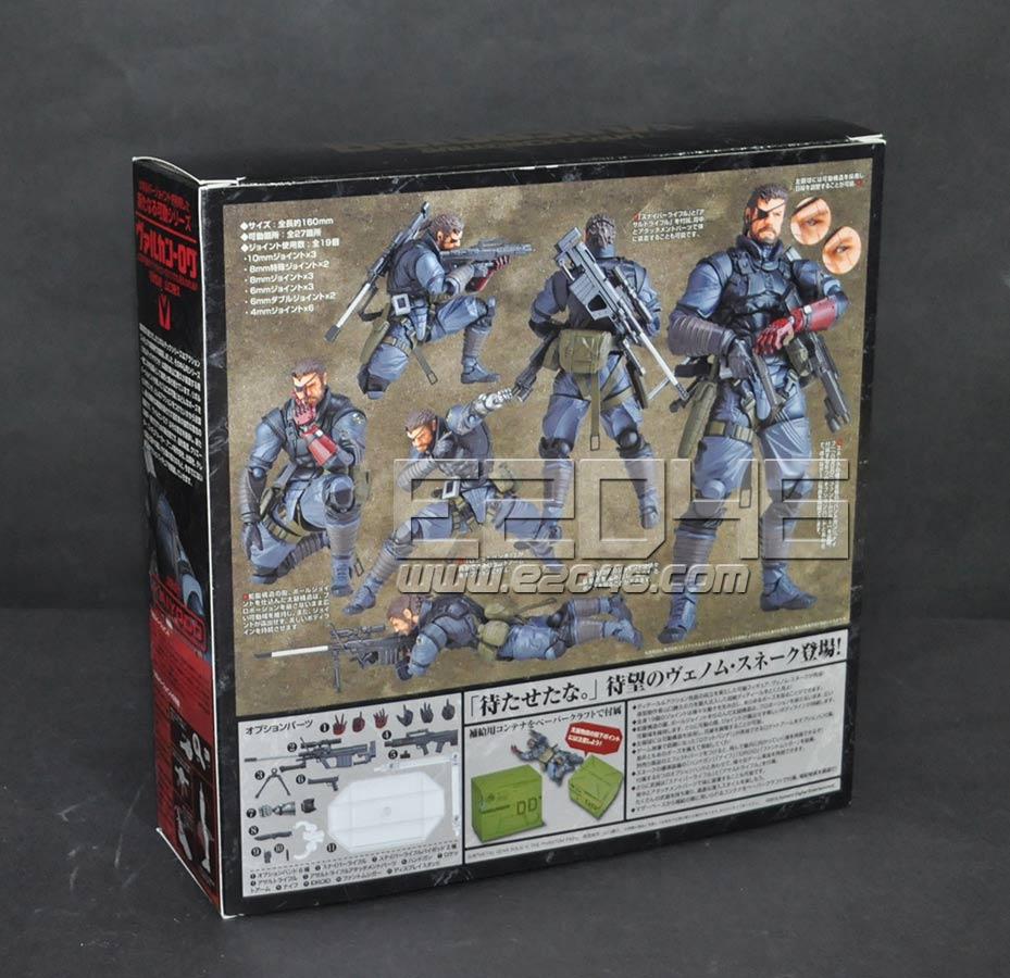 Venom Snake Sneaking Suit Version (PVC)