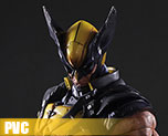 PV6852  Wolverine (PVC)