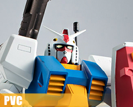 PV9986  PF-78-1 Perfect Gundam Version (PVC)