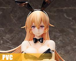 PV9175 1/4 Nakiri Erina Bunny Version (PVC)
