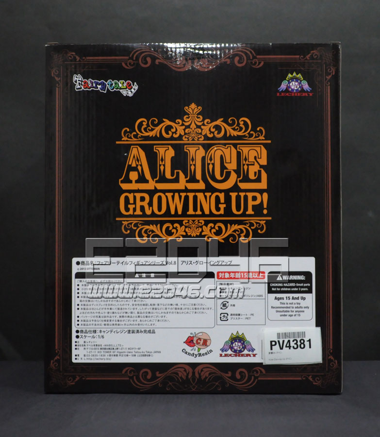 Alice Glowing Up (PVC)