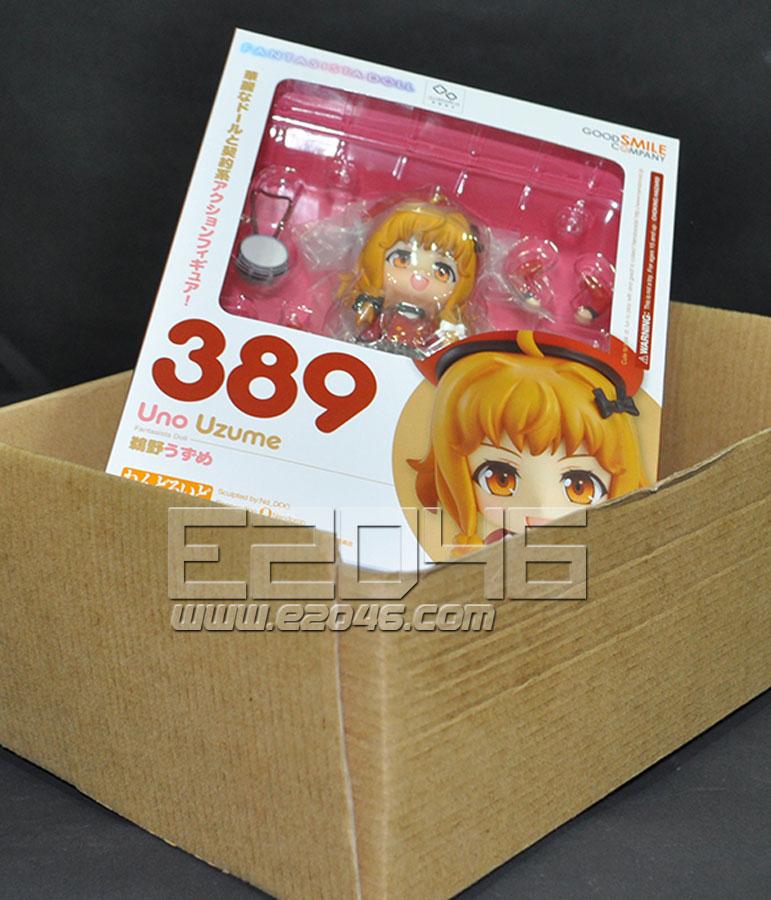 Nendoroid Uno Uzume (PVC)