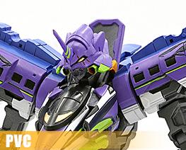 PV10103  500 TYPE EVA (PVC)