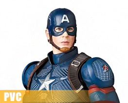 PV10683  Captain America Endgame Version (PVC)