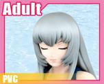 PV1093 1/8 Chouun Shiryu Swimsuit (PVC)