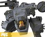 PV5697 SD Metal Gear REX (PVC)