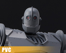 PV9512  The Iron Giant Battle Mode (PVC)
