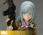 PV7204  Figma Rikka Shiina (PVC)