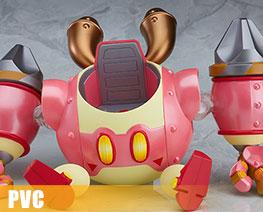 PV7523 SD Nendoroid More Robobot Armor (PVC)